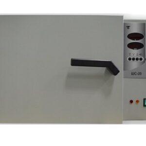 Сушильный шкаф ШС-20-02